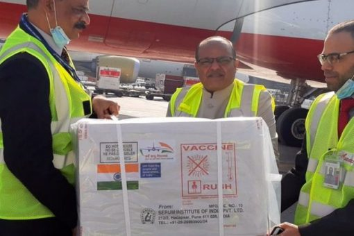 10,800 Covishield vaccines gifted by India reach Bahrain